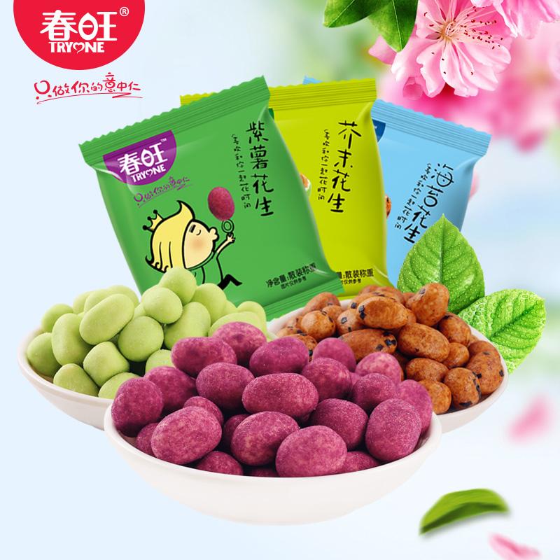 春旺多味花生 紫薯芥末海苔味花生米紫菜魚皮零食品小包裝40袋