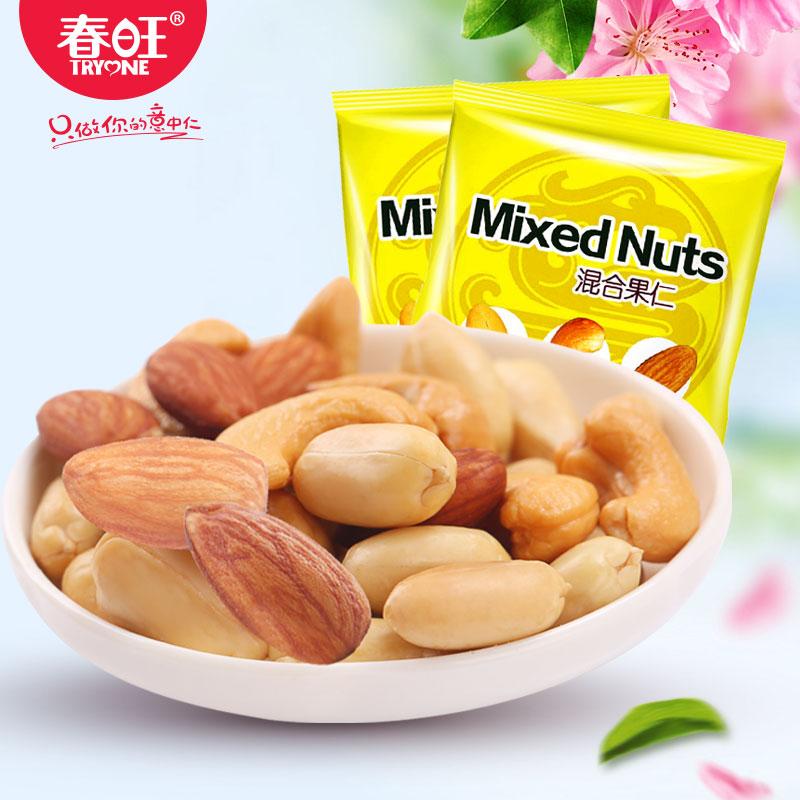 春旺混合果仁飛機食品孕婦每日堅果零食20g/包*10雪花酥原料堅果