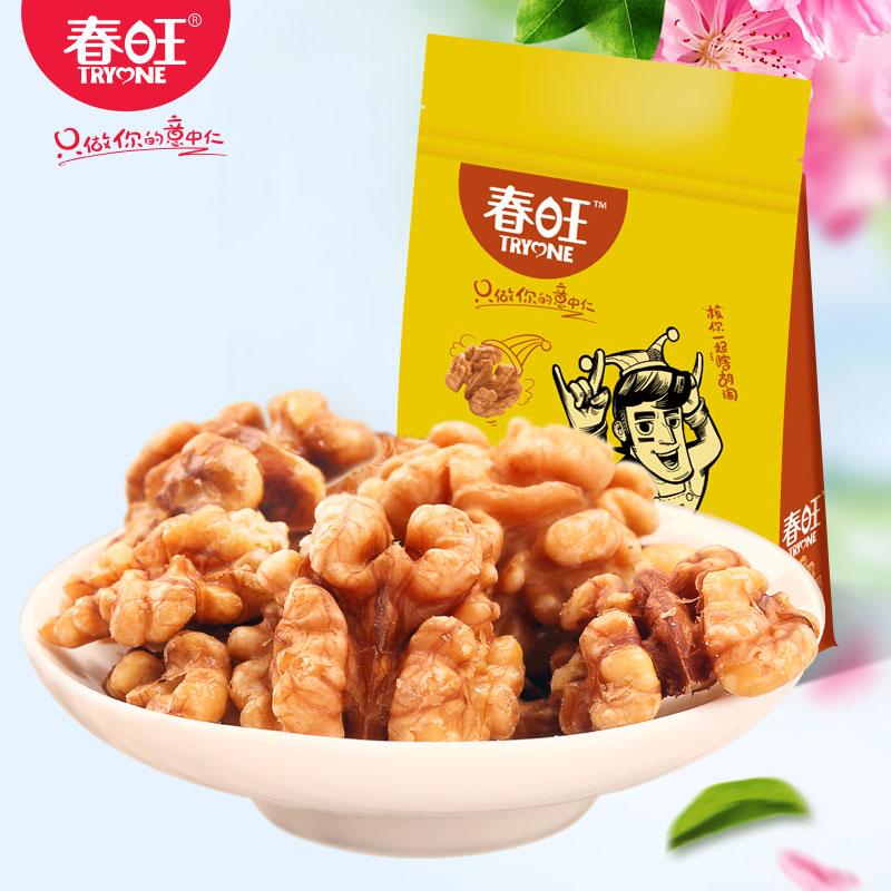 春旺核桃仁 山西 鹽焗味山核桃堅果炒貨零食 108g/袋
